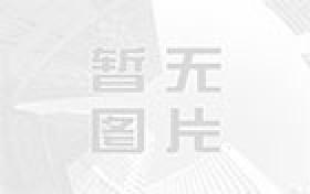 俞敏洪励志微博签名